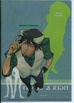 F ニュータイプエース Vol.2『タイバニ』2枚組みクリアファイル