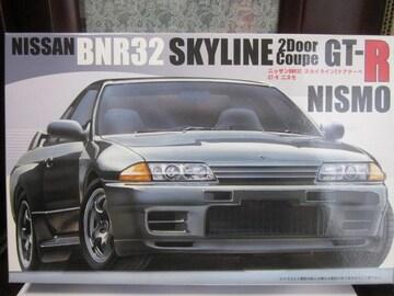 フジミ2003年製 スカイラインGT-R NISMO 2ドアスポーツクーペ