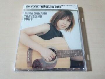我那覇美奈CD「TRAVELING SUNS」●