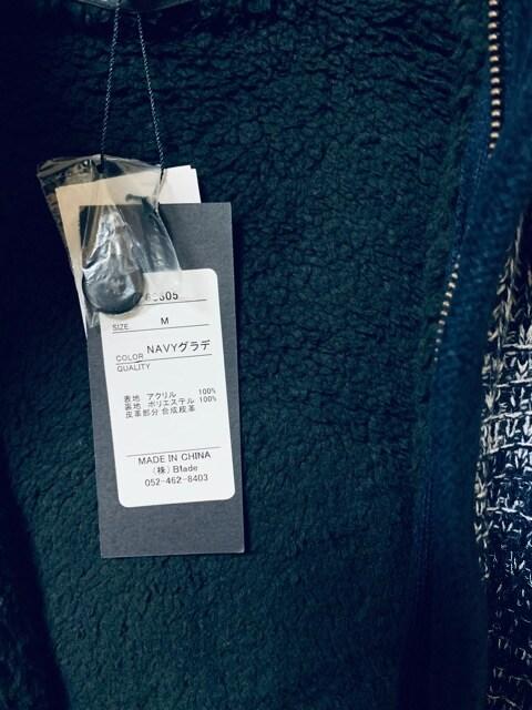 《新品》realize【裏ボアZIPニットブルゾン】 < 女性ファッションの