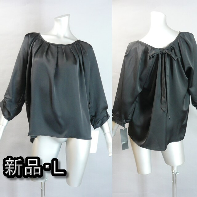 【新品・L】フォーマルにも!黒の後リボン・送料180円 < 女性ファッションの