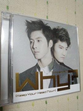 *東方神起Why?[Keep Your Head Down]CD+DVD