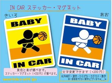 ☆BABY IN CARステッカーバスケ☆バスケットボール赤ちゃん