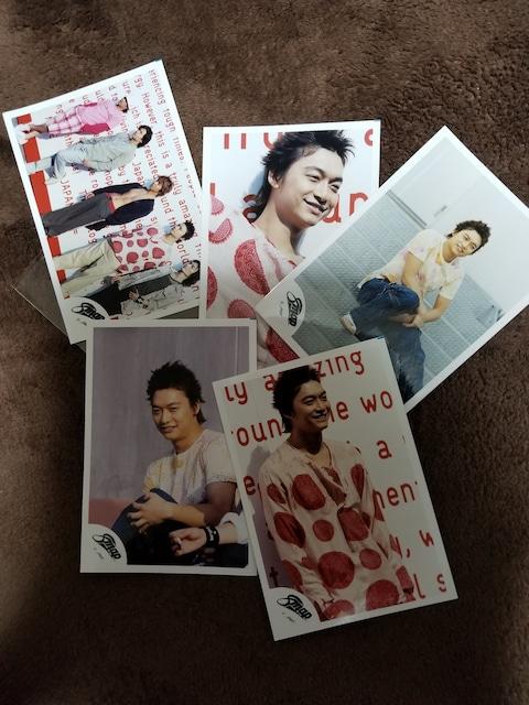 SMAP 香取慎吾 生写真5枚セット  < タレントグッズの