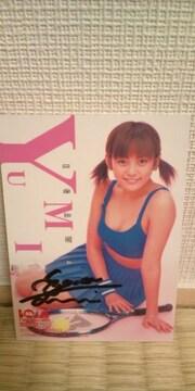 江川有未  直筆サイン カード