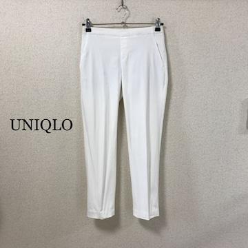 UNIQLO クロップドパンツ