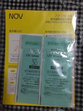 ノブNOV UV EX 紫外線吸収剤不使用お肌に優しい日焼け止め顔体用
