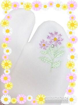 【和の志】誕生花シリーズ◇ストレッチ刺繍足袋◇9月・秋桜
