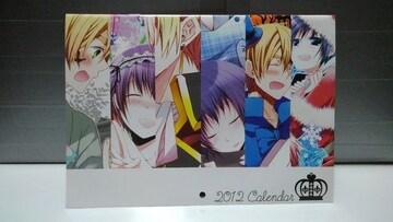2012Calendar カレンダー