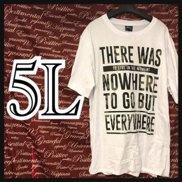 5L・カモフラ英字ロゴTシャツ新品/MCi-005