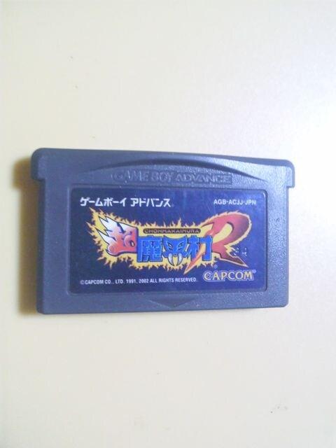 【送料無料】超魔界村R カプコン レア  < ゲーム本体/ソフトの