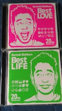 槇原敬之 Best LOVE&LIFE ベスト盤2枚セット