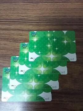 500円 QUOカード クオカード グリーン ギフト 未使用