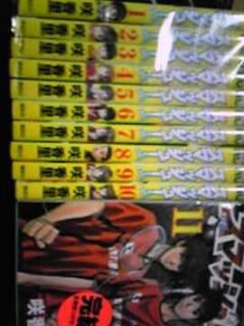 【送料無料】スマッシュ やまとの羽根 全22巻完結セット