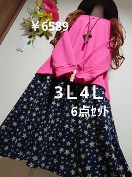 ★新品タグ3L〜4L(6点セット)