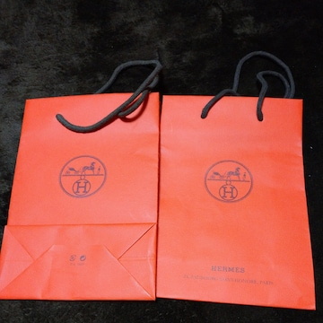 正規店購入エルメスショッパー紙袋HERMESショップ紙袋2枚セット