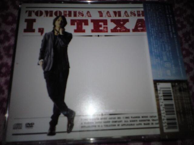 「愛、テキサス 初回限定盤A」 山下智久 サマーヌード < タレントグッズの