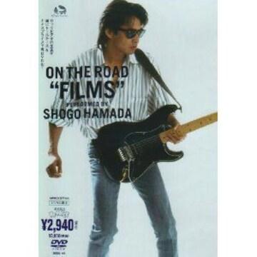 "新品 浜田省吾 ON THE ROAD ""FILMS"""
