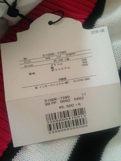 新品タグ付DaTuRa5940円ダチュラボーダーベアミニワンピースブラックホワイト黒白 < ブランドの