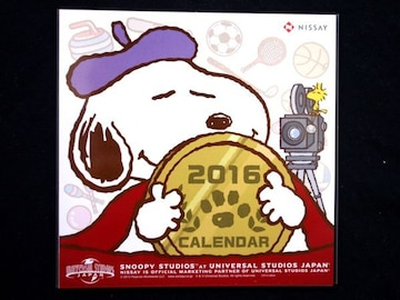 ☆  『スヌーピー・スタジオ』卓上カレンダー2016