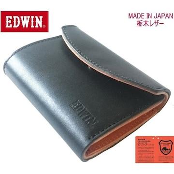 送料無料 エドウィンEDWIN 栃木レザー三つ折り財布 日本製595-BK