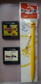 DSパックマンシリーズ2本&タッチペンセット!