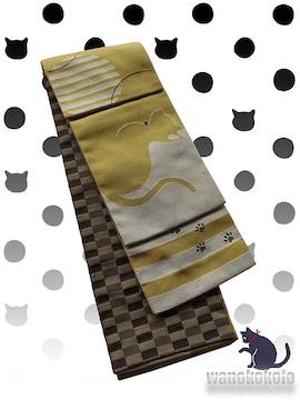 【和の志】浴衣や着物に◇日本製半幅帯◇可愛い猫柄◇158