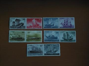船シリーズ切手 全10種類 新品・未使用
