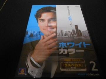 【DVD】 ホワイトカラー2