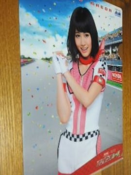 AKB48 クリアファイル 5枚セット 非売品 前田敦子 河西智美