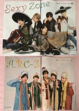 Sexy Zone A.B.C-Z◆月刊TVnavi 2019年2月号 切り抜き 抜無