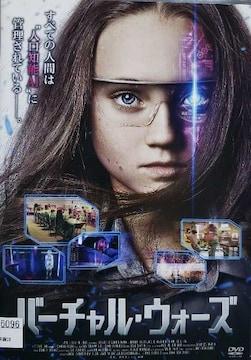 中古DVD バーチャルウォーズ