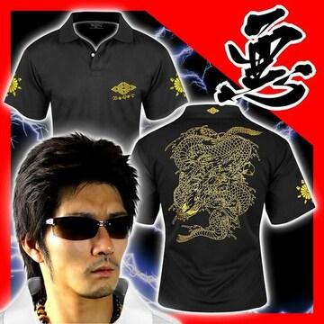 送料無料ヤンキーチンピラオラオラ系和柄半袖ポロシャツ/ホストお兄系服15010黒-M