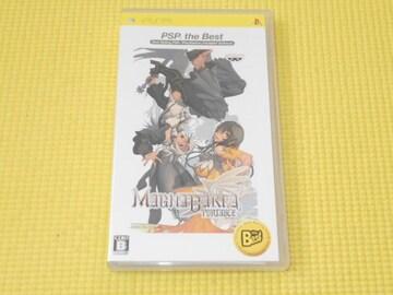 PSP★マグナカルタ ポータブル BEST