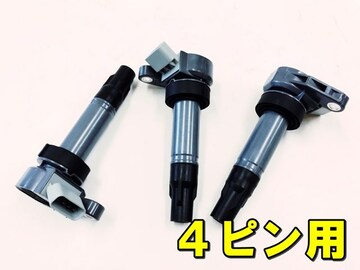 社外新品 ムーブラテ L550S イグニッションコイル 4P 3本セット