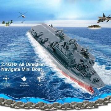 電動艦船 軍艦 RCボート シーウイングスター
