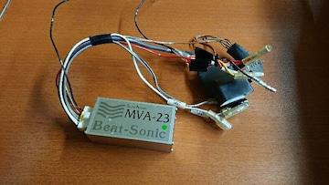 30セルシオ ビートソニック MVA-23 Beat Sonic 送料込み