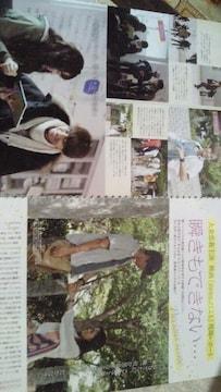 大倉忠義2012年「QLAP!」12月号    2枚