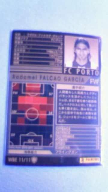 1011 WBE ファルカオ・ガルシア < トレーディングカードの