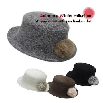 アンゴラファーポン付きカンカン帽 ブラック★新品