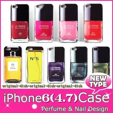 iPhone6 (4.7)スマホケース☆ネイル・香水ソフトタイプ・617