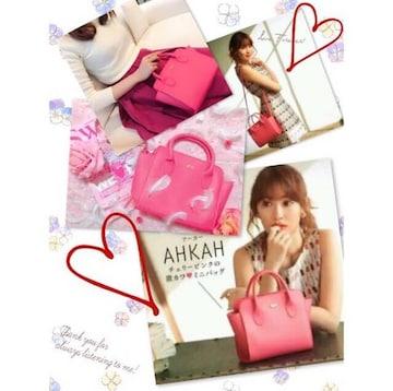 小嶋陽菜!AHKAHアーカー  ロゴ入り2weyショルダーバッグ  Pink