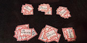 亀田製菓☆鬼太鼓たまり星マーク248個62枚