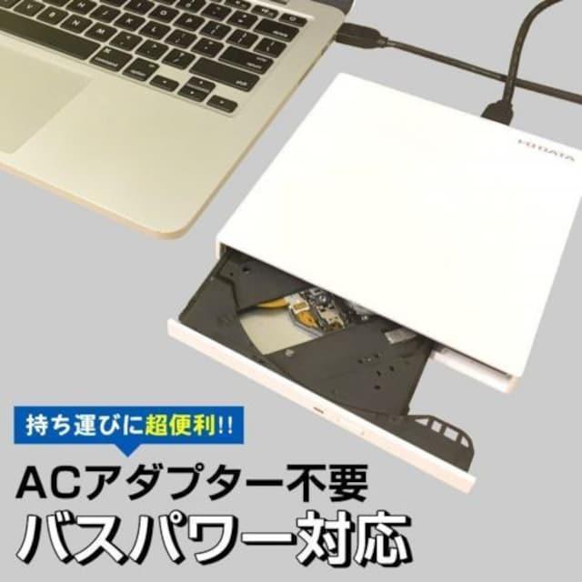 I-O DATA ブルーレイドライブ USB3.0 EX-BD03K(a)