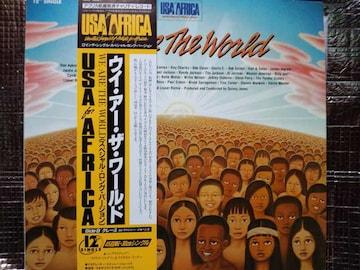 USAフォーアフリカ「We Are The World」マイケルジャクソンスティビーワンダー,ボブディラン