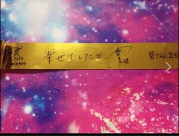 ♪EX TRIBE TOW2014 E-girls金テ♪Ami SAYAKA 藤井夏恋☆
