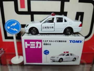 ★AEON限定トミカ★トヨタ セルシオ災害指令車 標識付き★TOMY