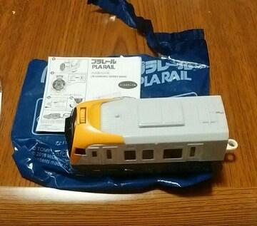 マックのおまけ プラレールJR四国8600系