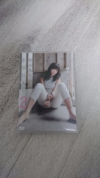 新品同様:柚木しおり:DVD/柚木先生のお気に入り2