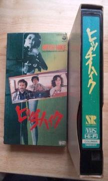 VHSビデオ洋画  女トラッカー、ゴタール…、高卒物語、ポーキーズ